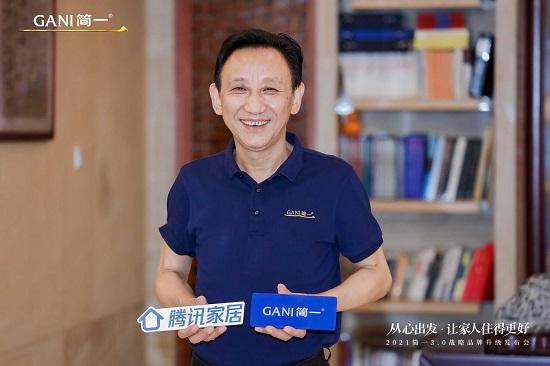 对话李志林|3.0战略品牌升级背后的利
