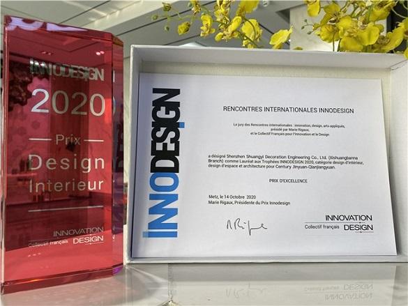 设计师牛懂凭斩获双项国际大奖丨简一大理石瓷砖是重要加分项