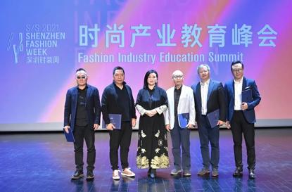深圳打造国际化标杆式时装周新样板