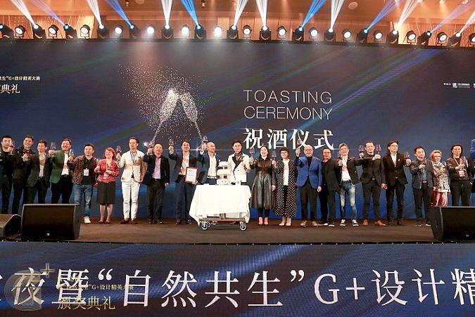 G+设计精英大赛颁奖盛典重磅来袭! 数奖齐颁林镇、许烽摘桂冠