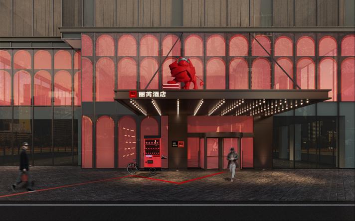 预告 | 亚太酒店设计高端公益大讲堂 见证中国设计走向世界